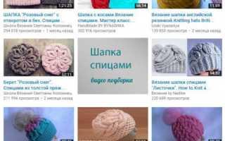 Вязание спицами шапки женские видео уроки