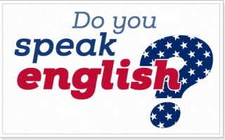 Разговорный английский с нуля видео уроки