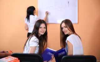 Курсы тренинги обучение
