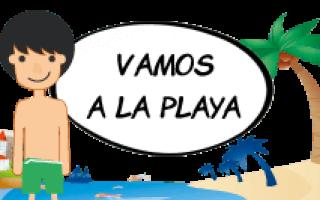 Испанский язык 7 урок