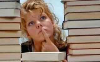 Наценка на книги в розничной торговле