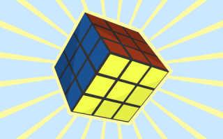 Скачать видео как собрать кубик рубика 3х3