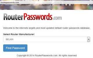 Как восстановить пароль от роутера tp link
