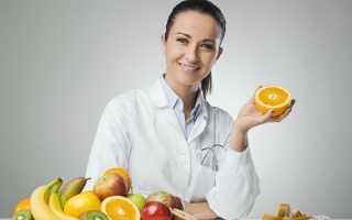 Обучение диетологии в москве