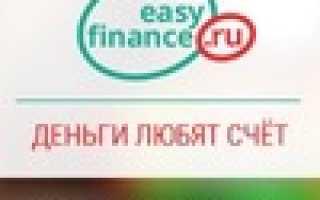 Управление финансами онлайн