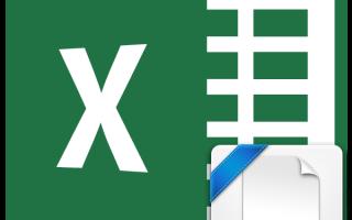 Как найти несохраненный документ excel