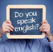 Эффективный курс английского языка для самостоятельного изучения