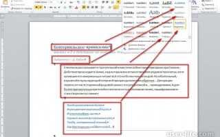 Как создать новый слайд в word