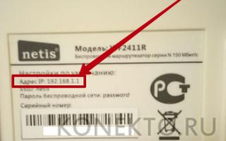 Как сделать пароль на роутере