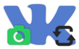Как перевернуть картинку в браузере