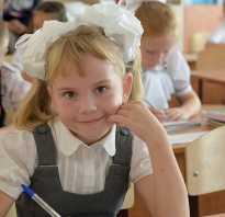 Стоимость обучения ребенка в школе