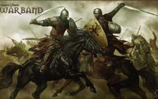 Mount and blade ошибка visual c