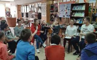 Тренинг навыки общения и взаимодействия