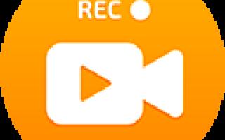 Запись видео 4pda