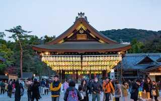 Японский язык видеоуроки
