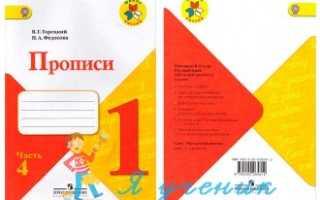 Российские учебники онлайн