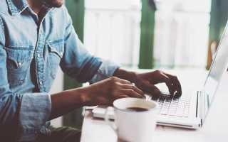 Управление онлайн репутацией
