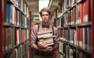 Студент очно заочной формы обучения