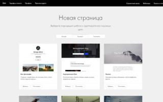 Создание презентаций онлайн