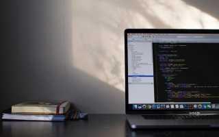 Python учить онлайн