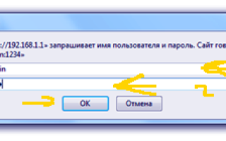 Настройка пароля роутера zyxel