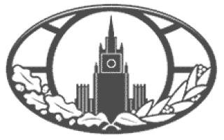 Курсы секретарей референтов при мид рф