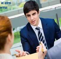 Тренинги для работников банка