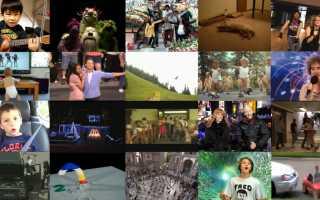 Темы для записи видео