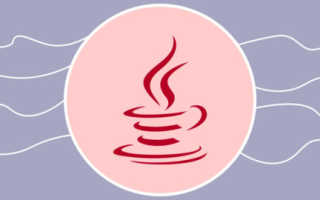 Concurrent modification exception java