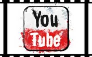 Видео которых нет в ютубе