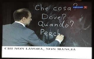 Итальянский язык с дмитрием петровым урок 1