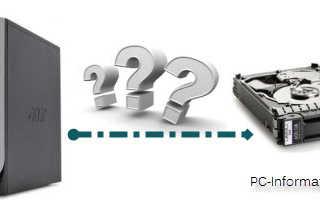 Интерфейсы жестких дисков для ноутбуков