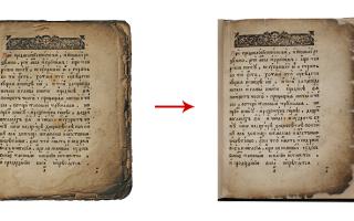 Реставрация книг нижний новгород