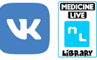 Видео уроки по медицине