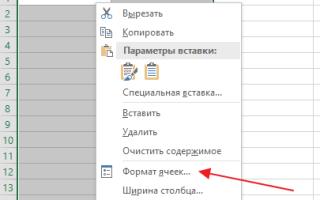 Excel расчет рабочих дней между датами