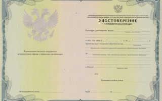 Курсы повышения квалификации для экологов в москве