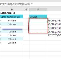 Excel условие если ячейка не пустая