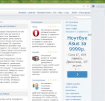 Какие браузеры российские