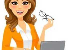 Главбух обучение онлайн