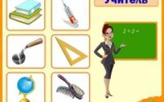 Обучающая программа для детей 5 лет