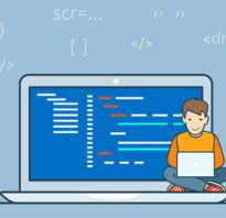 Изучение программирования с нуля бесплатно