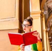 Обучение в университете в италии