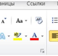 Скрытые символы форматирования в word