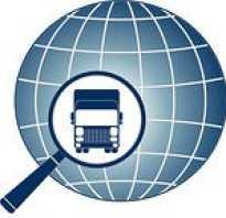 Курсы транспортной логистики в москве