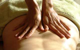 Общий расслабляющий массаж видео