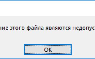 Восстановить xlsx онлайн