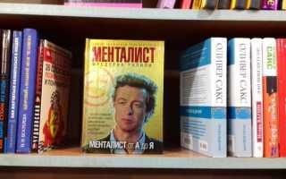 Общение книги по психологии