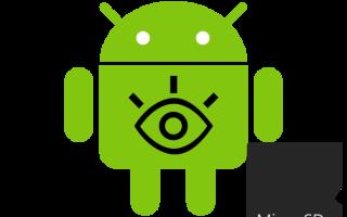 Подготовка карты sd проверка ошибок андроид