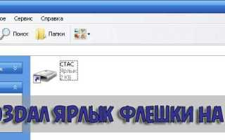 Cm0013 файл на флешке