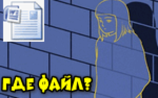 Не открываются некоторые файлы на флешке